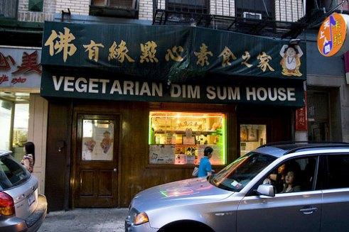 vegetariandimsum1